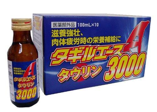 (医薬品画像)タギルエース(ビタロージャー3000)