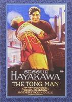 Tong Man/ [DVD] [Import]