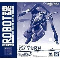 ROBOT魂 <SIDE ovid> ウォクス・リンファ(魂ウェブ限定)