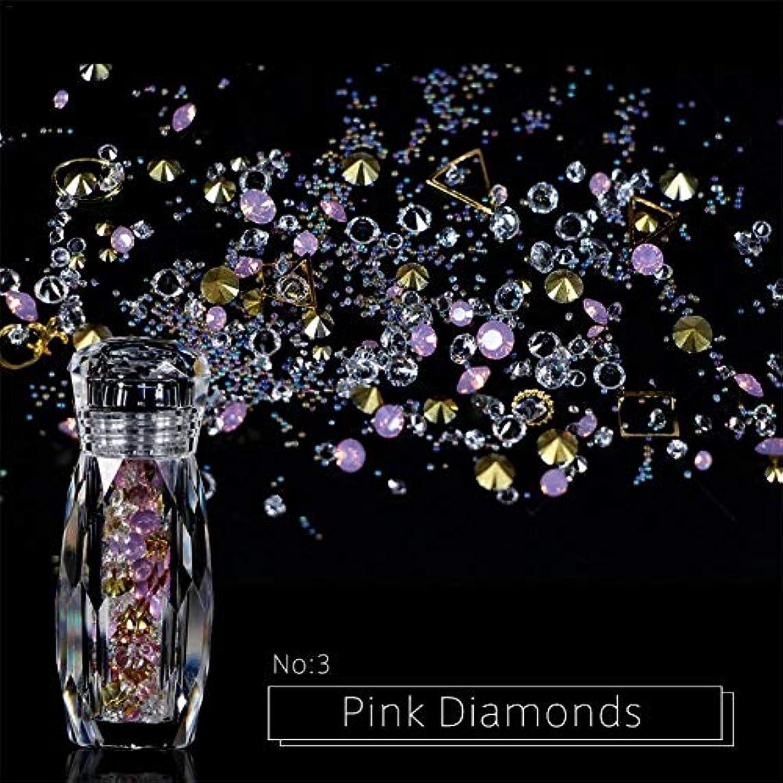 それぞれ幸福偏差ネイルアートデコレーションクリスタルボトルシャープボトムラインストーン 宝石 サークルビーズ