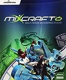 ACOUSTICA DAW(音楽制作)ソフト Mixcraft 6