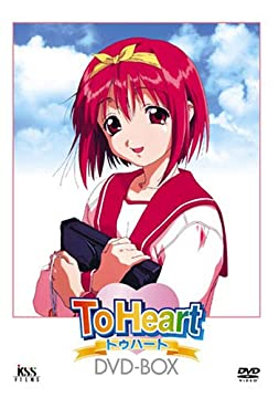 To Heart DVD-BOX