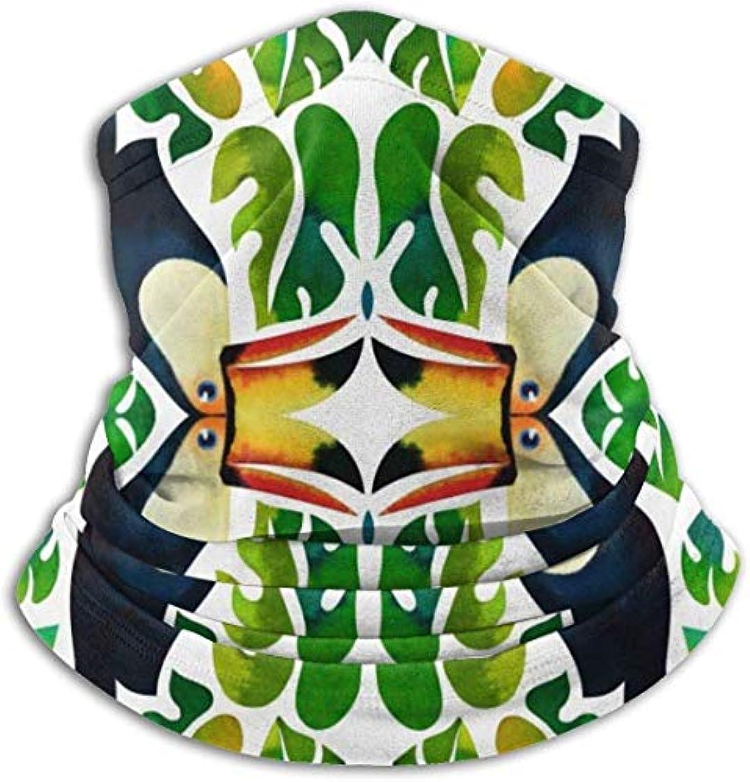 耕す特徴づける不確実モンステラと水彩オオハシ葉白 ネック暖かいスカーフ サーマルネックスカーフ マイクロファイバーネックウォーマー ネックウォーマー マフラー 帽子 ヘッドバンド 秋冬 防寒 防風 キャップ 多機能 ネック ゲーター 男女兼用