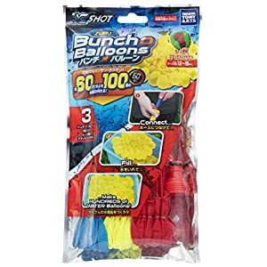 Bunch O Balloons バンチ オー バルーン 3束パック