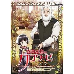 異国迷路のクロワーゼ The Animation 第6巻 [Blu-ray]
