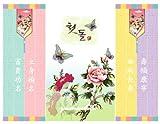 (株)夢市場オリジナル 韓国1歳のお誕生日用 屏風の様な背景幕 tolback-1-s