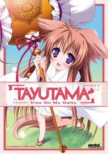 Tayutama: Kiss on My Deity [DVD] [Import]