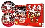 CARP2018熱き闘いの記録 V9特別記念版 ~広島とともに~ [Blu-ray] 中国放送 RCCBD-0004