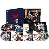 必殺仕事人 激突!DVD-BOX