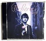 花cherie (CD+DVD)