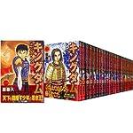 キングダム コミック 1-45巻セット (ヤングジャンプコミックス)