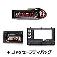 【LiPoバッテリー 4点セット】 ET1 レッドライン 7.4v 2000mAh ミニSバッテリータイプ(バッテリー+充電器+チェッカー+セーフティバッグ)
