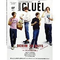 CLUEL homme(クルーエル オム)(19) 2017年 07 月号 [雑誌]: CLUEL(クルーエル) 増刊