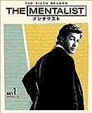 THE MENTALIST/メンタリスト〈シックス・シーズン〉 前半セット[DVD]