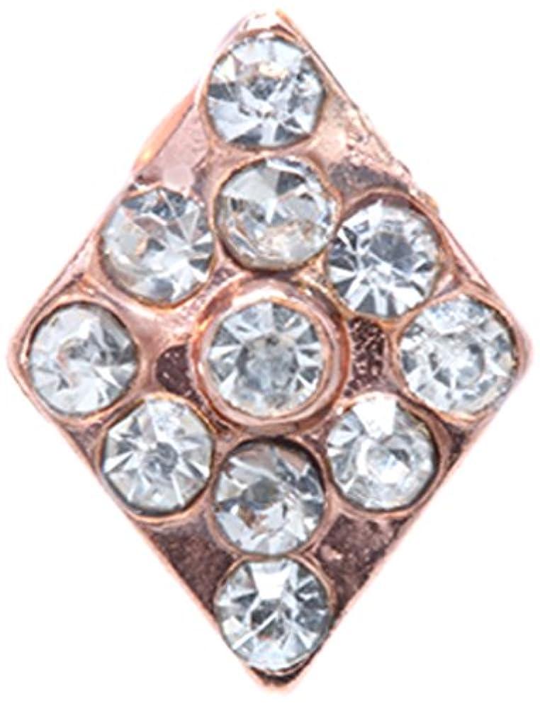 雄弁な長方形忘れっぽいダイヤ クリスタル(各2個) ピンクゴールド