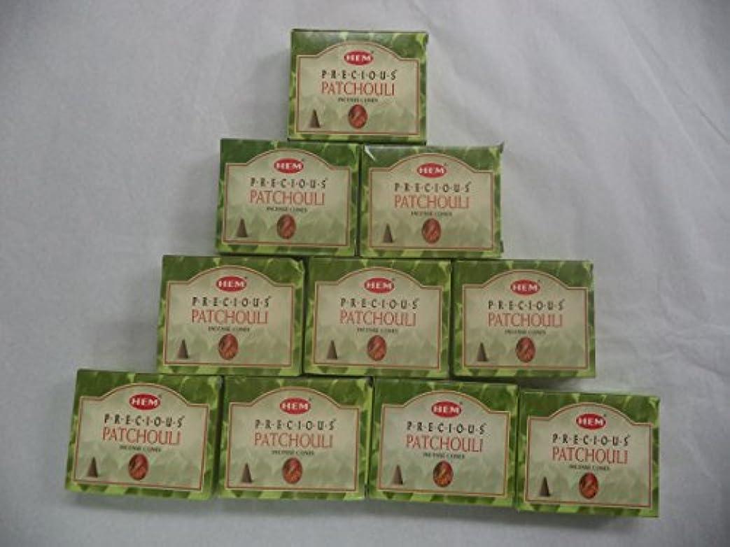 ボア姿勢テラスHEM Incense Cones: Precious Patchouli - 10 Packs of 10 = 100 Cones by Hem