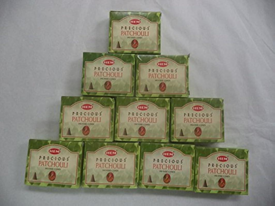 風刺大いに電気HEM Incense Cones: Precious Patchouli - 10 Packs of 10 = 100 Cones by Hem