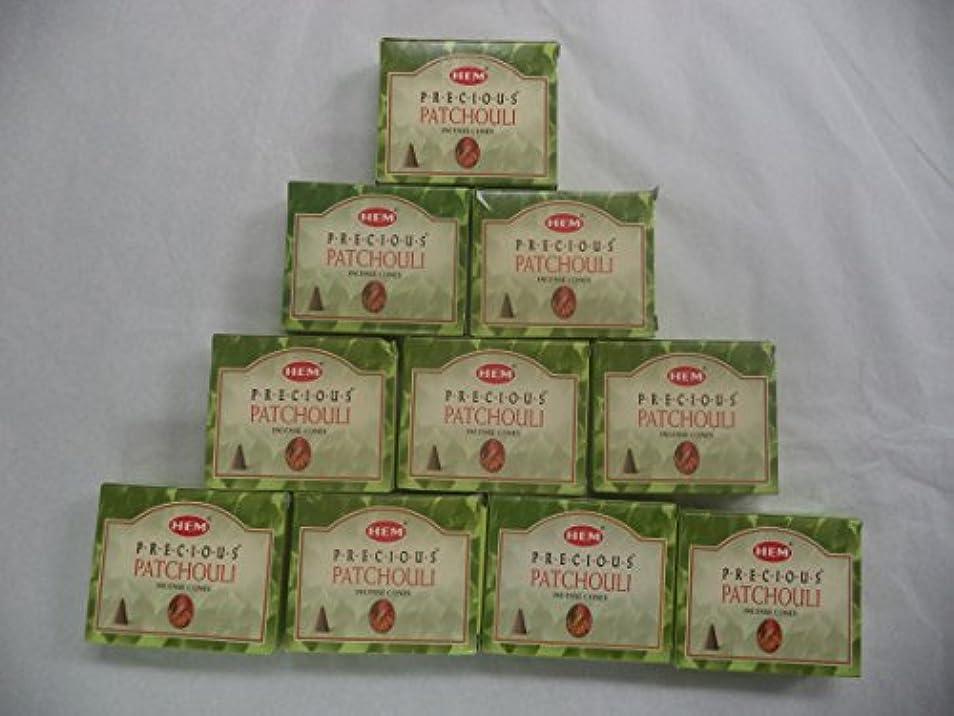 消す扇動する怪しいHEM Incense Cones: Precious Patchouli - 10 Packs of 10 = 100 Cones by Hem