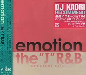 "EMOTION~""J""R&B Greatest Hits!~"