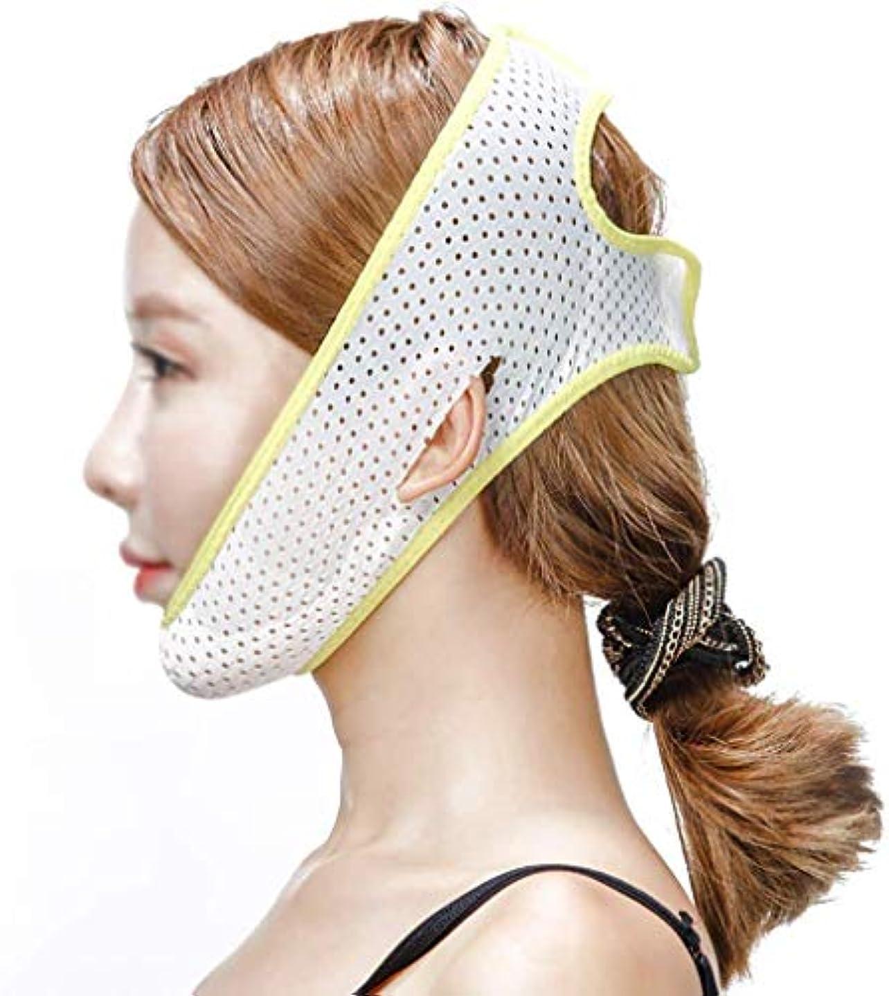 滅多アクセント取り除く美容と実用的なフェイスリフトマスク、チンストラップ回復包帯睡眠薄いフェイスバンデージ薄いフェイスマスクフェイスリフトアーティファクトフェイスリフト美容マスク包帯で小さなV顔を強化(色:黄色と白)