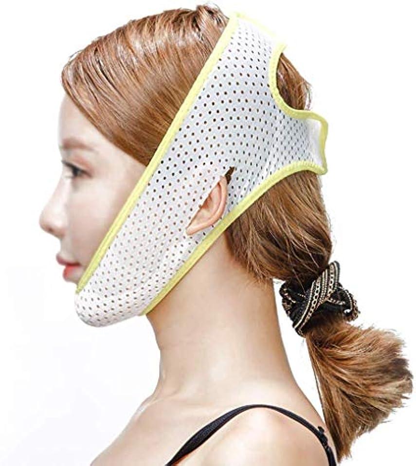 ファン海外消毒する美容と実用的なフェイスリフトマスク、チンストラップ回復包帯睡眠薄いフェイスバンデージ薄いフェイスマスクフェイスリフトアーティファクトフェイスリフト美容マスク包帯で小さなV顔を強化(色:黄色と白)