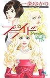 プライド 8 (クイーンズコミックス)