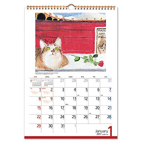 能率 2017年 カレンダー マンハッタナーズ カレンダー1 C921