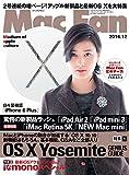 Mac Fan 2014年12月号 [雑誌]