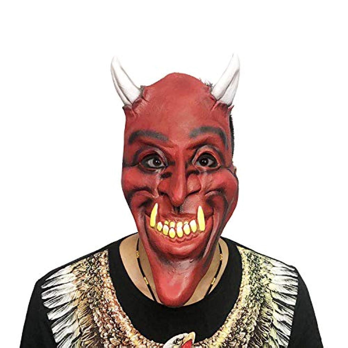 研究所ホテルジョットディボンドンホラーしかめっ面は悪魔のマスクハロウィンボールパーティーコスチュームパーティー怖い小道具悪魔悪魔を再生するマスク