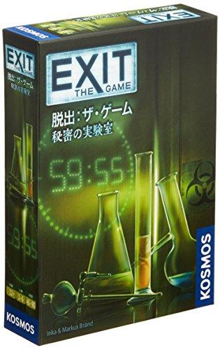 EXIT 脱出:ザ・ゲーム 秘密の実験室の画像