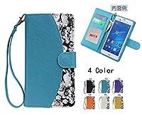 「kaupili」AQUOS Phone ZETA(SH-04F)ケース 鏡/ミラー付き カード収納 スタンド機能 手帳型 お財布機能付き 化粧鏡付き