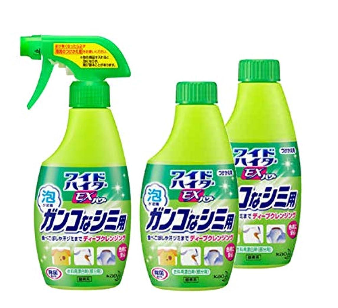 鮮やかなリスナー対応するワイドハイターEXパワー 衣料用漂白剤 ガンコなシミ用 本体(300ml)+つけかえ用(300ml)×2個