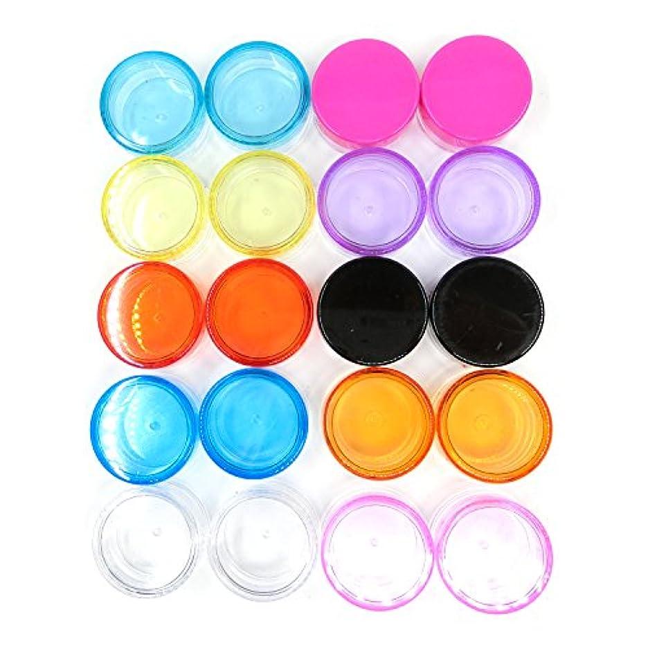 さようなら人気ボールLilor りクリームケース 5g 化粧品用 多色カラー プラ 小分け容器 小分けボトル リップクリーム 詰 旅行 携帯用 収納 旅行用品 20本セット