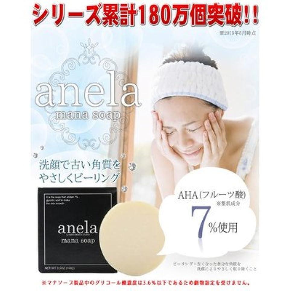 防腐剤影響を除くanela アネラ マナソープ(AHA7%) 100g MANA100