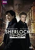 SHERLOCK/シャーロック シーズン3 DVD-BOX[DVD]