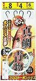 ヤマシタ(YAMASHITA) マダイ青物仕掛 FMA2B6 8-4-4