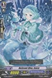 Cardfight!! Vanguard TCG - Reticent Diva, Isuca (G-CB01/030EN) - G Clan Booster 1: Academy of Divas