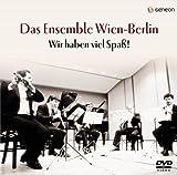 アンサンブル・ウィーン=ベルリン~木管五重奏団の楽興の時 [DVD] 画像