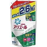 洗濯洗剤 液体 部屋干し アリエール 詰め替え 約2.6倍分(1.9kg)