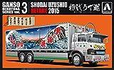 青島文化教材社 1/32 元祖デコトラシリーズ No.3 初代 うず潮 リテイク2015 プラモデル