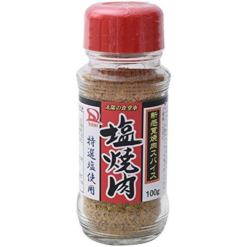 サンダイナー食品 塩焼肉 100g