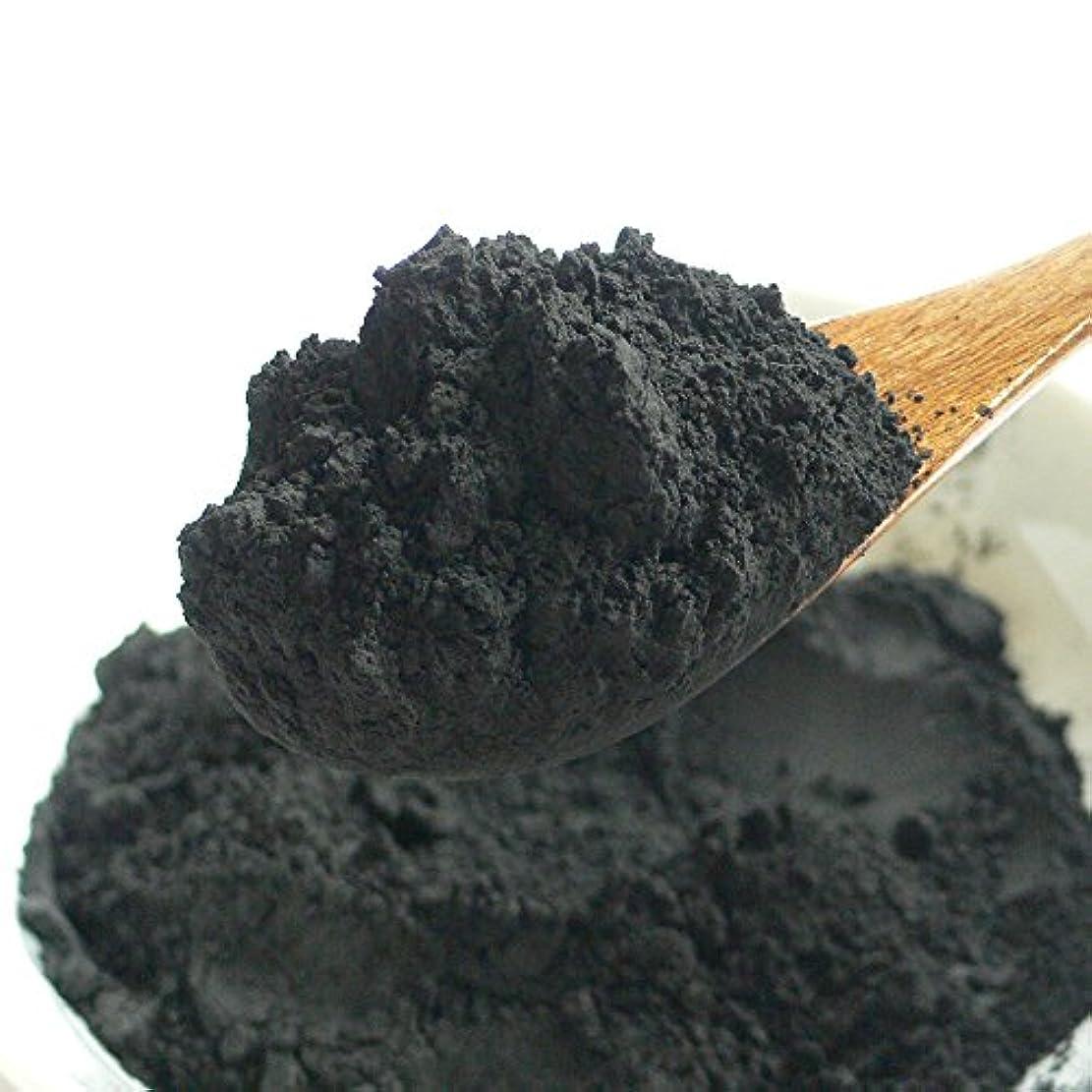 トンネル退屈シニス炭パウダー チャコール 食用 クレンズ (500g) 10ミクロン 神鍋BLACK 業務用 お徳用
