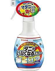 日亚:历史新低:KINCHO 金鸟 除螨驱螨防螨喷雾 300ml 665日元