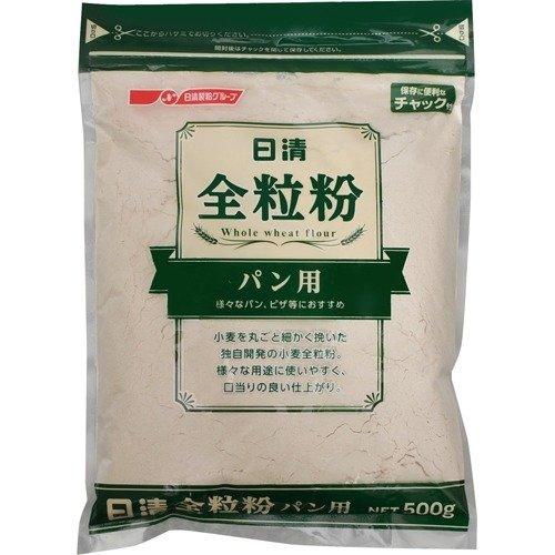 日清 全粒粉 パン用(500g) フード 穀物・豆・麺類 粉類 [簡易パッケージ品] k1-4902110320756-ak