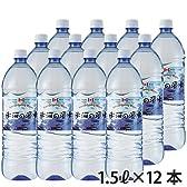 氷河の湧水 1.5L×12本