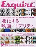 Esquire (エスクァイア) 日本版 2008年 02月号 [雑誌]