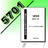 VIPER (バイパー) 5701 取付・取扱説明書 日本語マニュアル