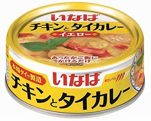 チキンとカイカレー イエロー EO缶125g