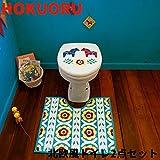 トイレ2点セット U/O型 HOKUORU ダーラナーホース トイレマット&フタカバー
