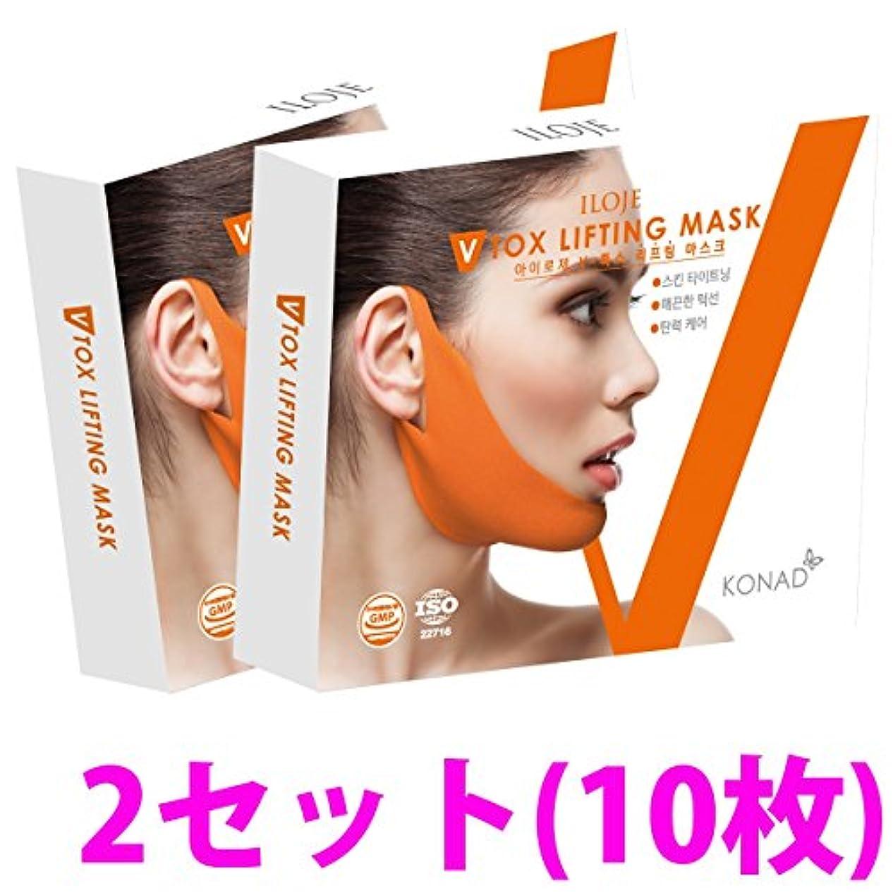 一流子猫開発女性の年齢は顎の輪郭で決まる!V-TOXリフティングマスクパック 2セット(10枚)